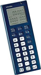 [アンファミエ] 看護師用電卓 点滴タイマー dretec アンファミエ限定カラー バックライト ストラップ付き ネイビー