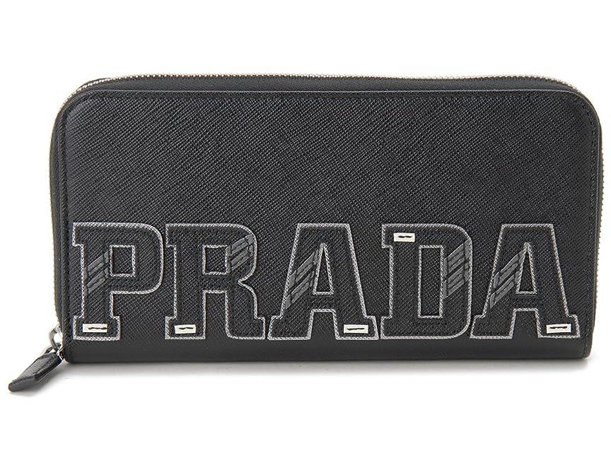 立方体現代豊富にプラダ PRADA ラウンドファスナー長財布 PRADA 2ML317 2EC4 F0002 サフィアーノ ブラック 長財布 [並行輸入品]