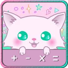 Best pink calculator app Reviews