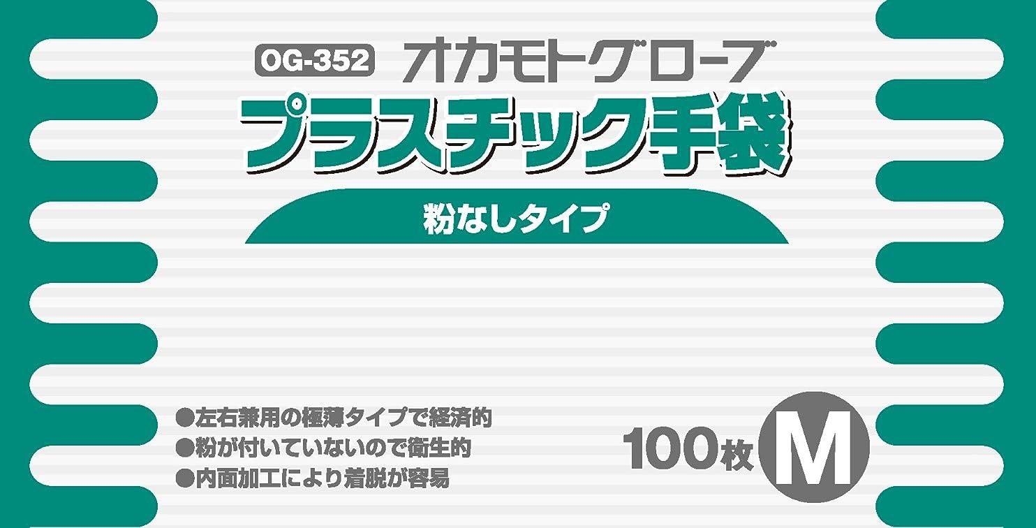 エイズ真面目な財布オカモトグローブ プラスチック手袋 Mサイズ 100枚入