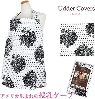 Udder Covers(アダーカバーズ) 授乳ケープ/ナーシングカバー(ホワイトブラック Marilyn)