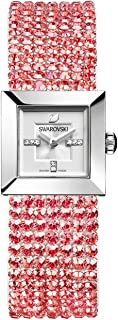 Swarovski Dress Watch For Women Analog Metal - 1183537