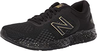Best new balance 847v3 womens Reviews