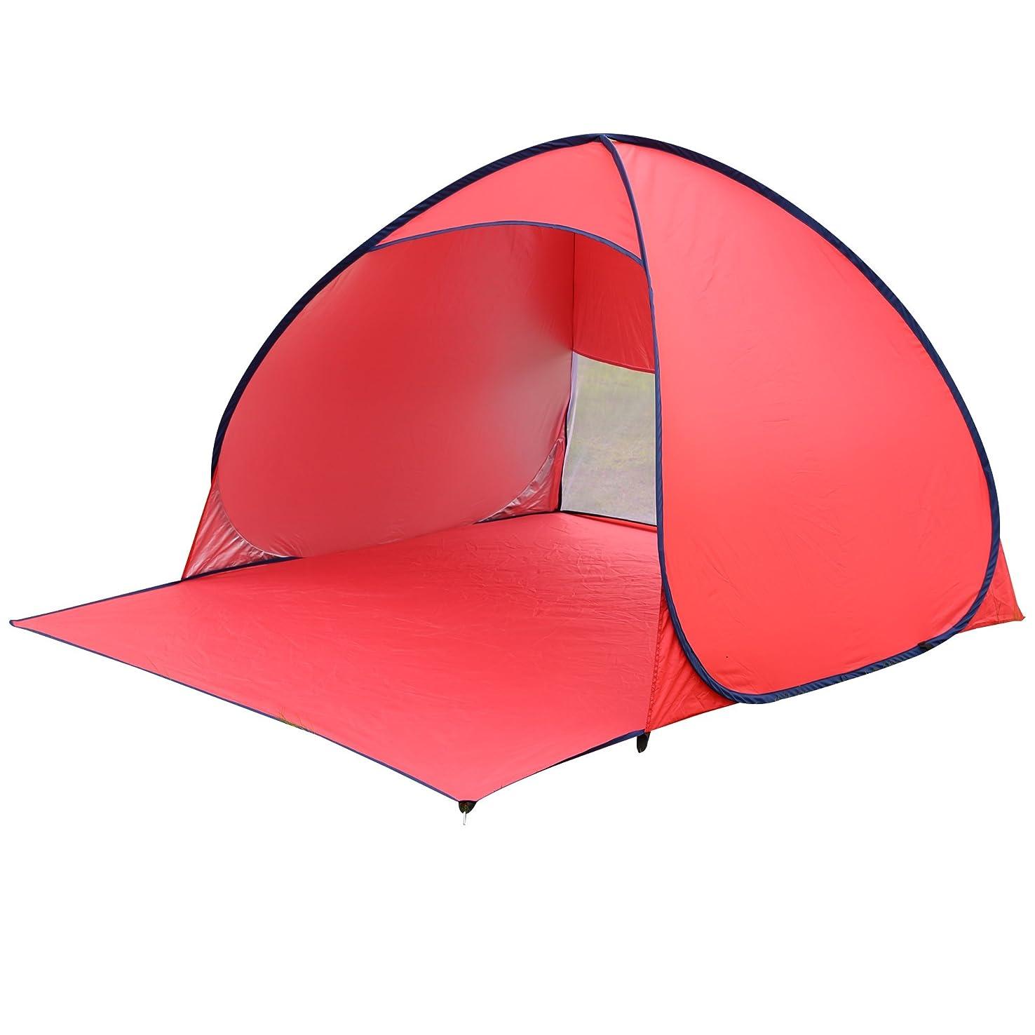 地下室部分的アリーナアイリスプラザ ポップアップテント オープン ワンタッチ 150 ピンク シルバーコーティング UVカット