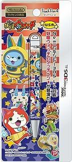 妖怪ウォッチ new NINTENDO 3DSLL 対応 タッチペン4 USAVer.