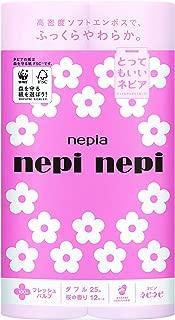ネピア ネピネピ トイレットロール 桜 25M 12ロール ダブル