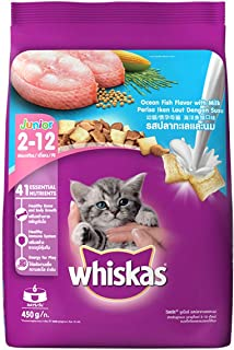 Whiskas Kitten (2-12 Months) Dry Cat Food Food, Ocean Fish, 450g Pack