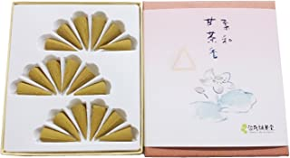 淡路梅薫堂のお香 甘茶 白檀 フランキンセンス 浄化 お香 柔和甘茶香 コーン型 18個入 #3 sandalwood incense cones 日本製