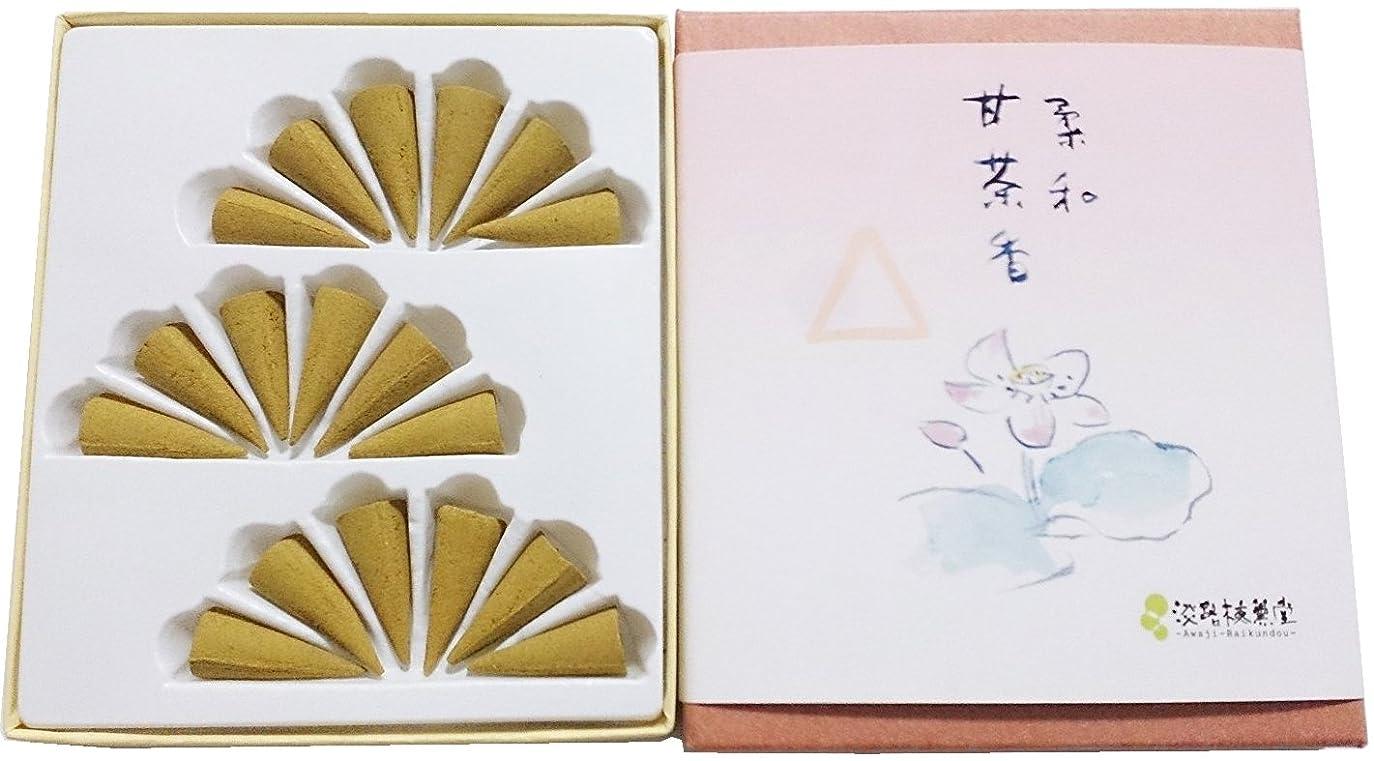 バナー部分的にりんご淡路梅薫堂のお香 甘茶 白檀 フランキンセンス 浄化 お香 柔和甘茶香 コーン型 18個入 #3 sandalwood incense cones 日本製