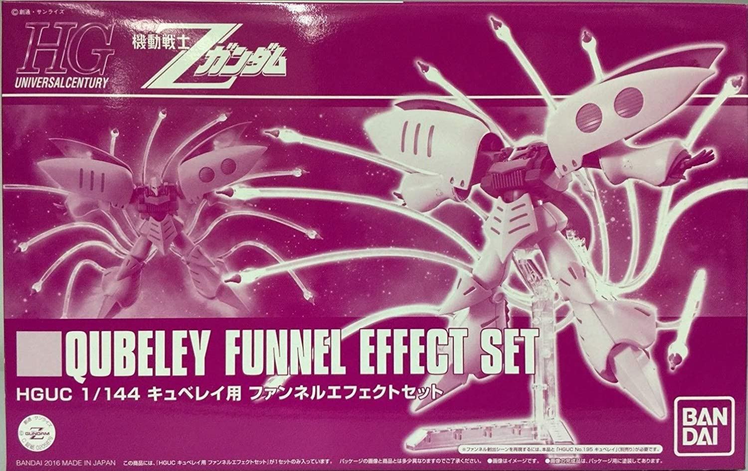 HGUC QUBELEY FUNNEL EFFECT SET by HGUC