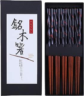 Antner Hardwood Chopsticks Japanese Natural Wood Chopstick Reusable Hand-Carved Chopstick with Box, 5 Pairs Gift Set