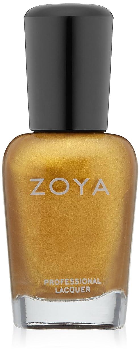 暴露するそれから法律ZOYA ネイルカラーZP483(GOLDIE) 14ml
