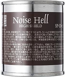 FREEDOM Noise Hell SP-D-03 HIGH SHIELDE ノイズヘル3