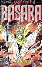 表紙: BASARA(4) (フラワーコミックス)   田村由美