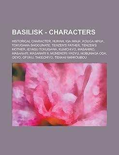 Basilisk - Characters: Historical Character, Human, IGA Ninja, Kouga Ninja, Tokugawa Shogunate, Tenzen's Father, Tenzen's ...