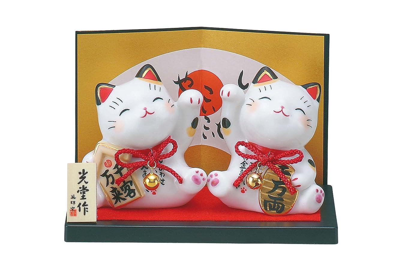 素朴な原稿テンポ彩絵お金まねき猫?人まねき猫 7233