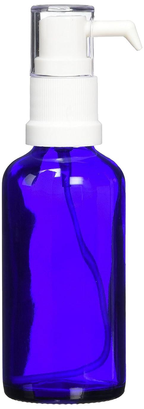 寝るじゃがいも反逆ease ポンプ ガラス 青色 50ml