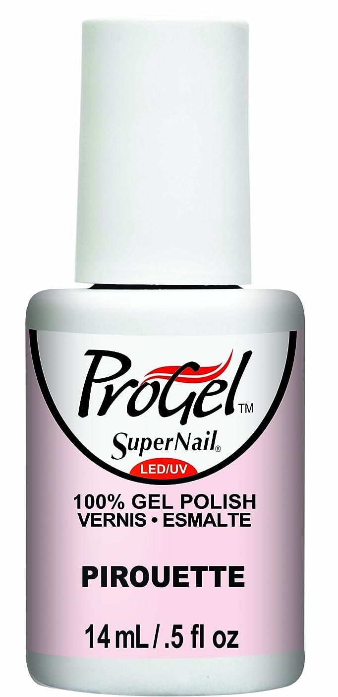 パーティー賞賛港SuperNail ProGel Gel Polish - Pirouette - 0.5oz / 14ml