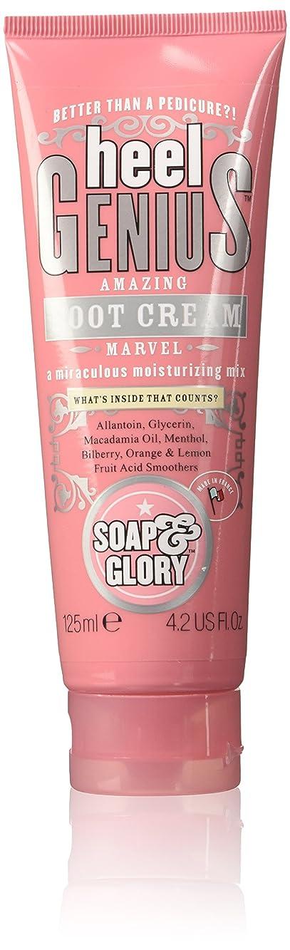 大使義務的早熟Soap And Glory Heel Genius Amazing Foot Cream Miraculous Moisturising Mix 125ml
