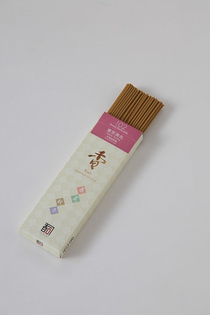 眠っている感染するである「あわじ島の香司」 日本の香りシリーズ (春夏秋冬) 【102】  ◆東京瑞兆◆