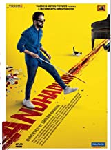 Andhadhun Hindi DVD ( All Regions English Subtitles )