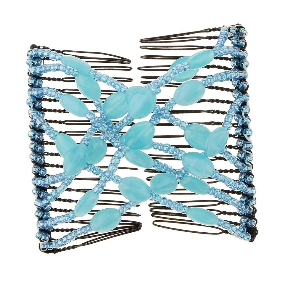 お茶廃棄する半導体Baoblaze ヘアコーム ビーズ ダブルクリップ 櫛 ヘアアレンジ 髪留め おしゃれ 全4色 - 青