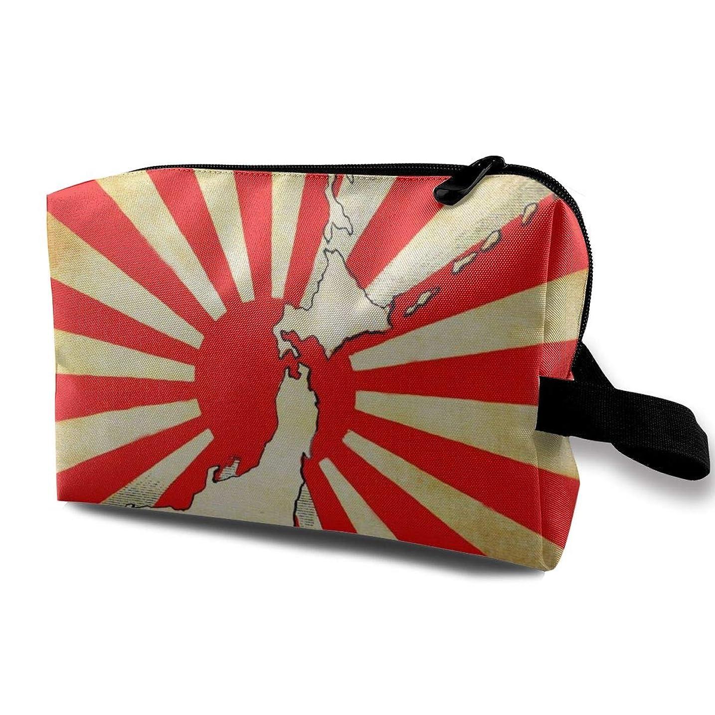 変更可能大事にするインタフェース化粧ポーチ トイレタリーバッグ トラベルポーチ 偉い日本 防水耐震 大容量 収納ポーチ 出張 海外 旅行グッズ 男女兼用