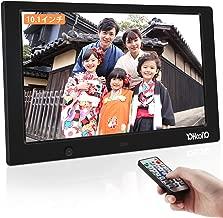 YOHOOLYO デジタルフォトフレーム 10.1インチ 1280x800解像度 32GBSDカード対応 IPS広視野角 人感センサー 縦横自動変換 マルチウィンドウ再生 スライドショー再生 販促モニター ポスターフレーム リモコン付き 日本語取扱説明書付き プレゼント ギフト
