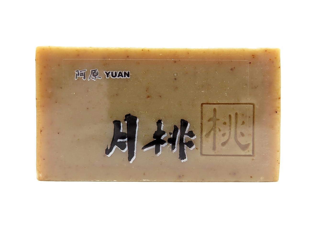 香り放射する香ばしいユアン(YUAN) 月桃(ゲットウ)ソープ 固形 100g (阿原 ユアンソープ)