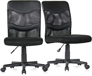 2-Packs YAMASORO Mid-Back Mesh Office Chair Multifunction Swivel Chair,Computer Desk Task Chair Without Arms Black