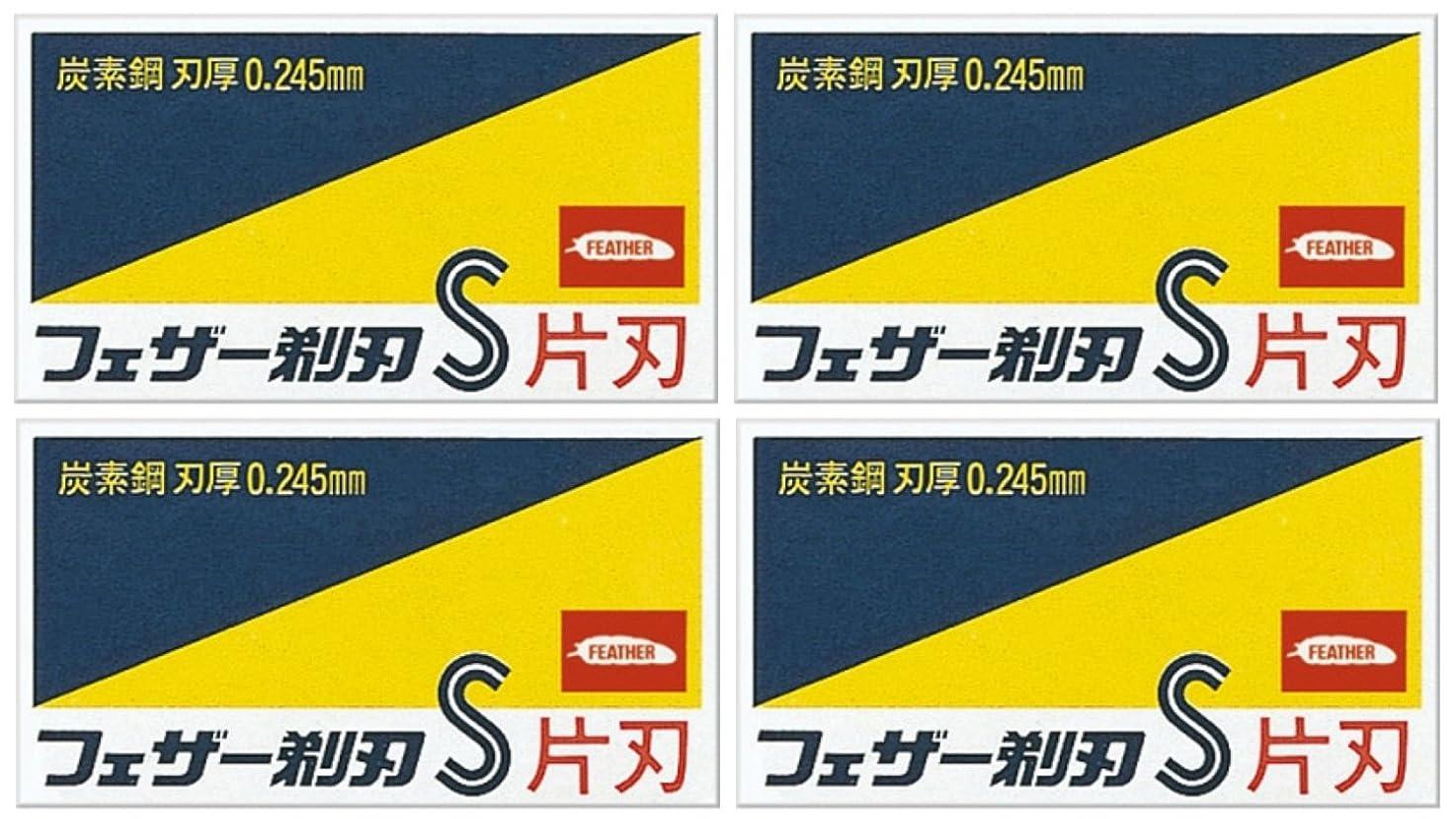 擬人枝沈黙【まとめ買い】フェザー 青函 片刃 10枚入 (箱)×4個