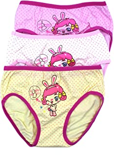 d9add0792d5cfa Bella Gemma Kids Girls Underwear Assorted, Music Girls Cute Pattern  Printed, Comfortable, Elastic