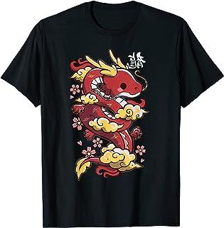 日本の美的赤いドラゴンのシンボル漢字日本タトゥーアート Tシャツ