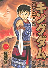 Best kingdom manga english Reviews