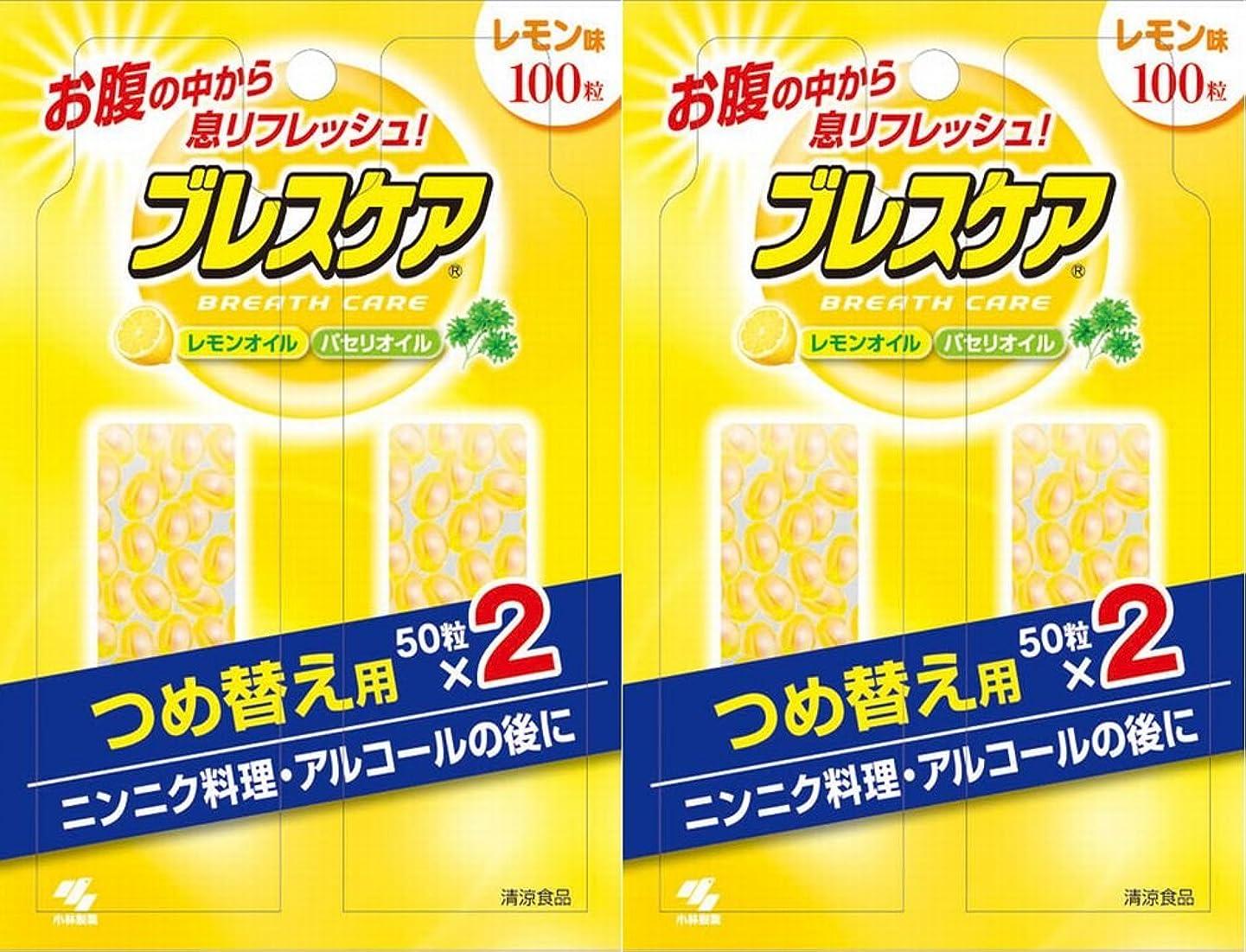 テレビを見るマーティフィールディング狂気ブレスケアつめ替 レモン ×2セット