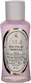 Gala of London Nail Polish Remover, Pink, 27 ml