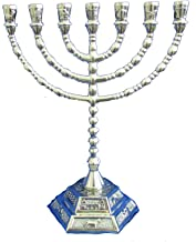 12 Tribes of Israel Jerusalem Temple Menorah Choose from 3 Sizes Silver (Silver, 8 Inches)