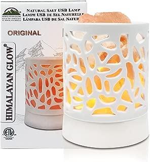Himalayan Glow Ceramic White USB Salt lamp, Plastic Base, Halogen Bulb by WBM