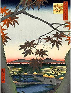 Wee Blue Coo Painting Japanese Woodblock Maple Tree Mountains Unframed Wall Art Print Poster Home Decor Premium