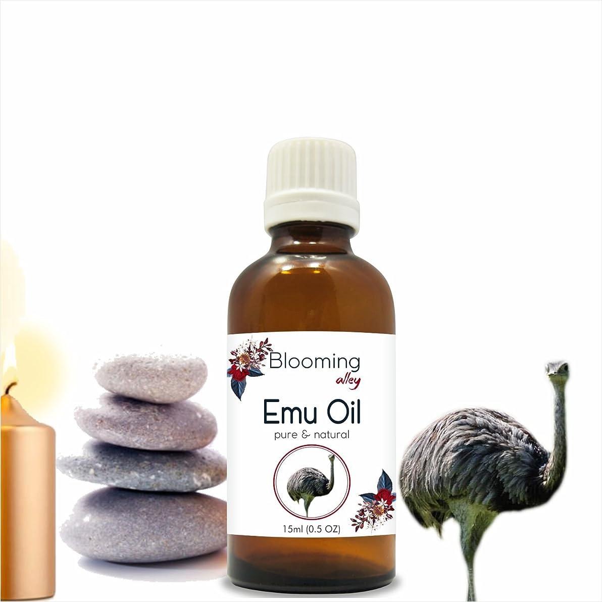 くつろぎ食事を調理する着服Emu Oil 15 ml or .50 Fl Oz by Blooming Alley