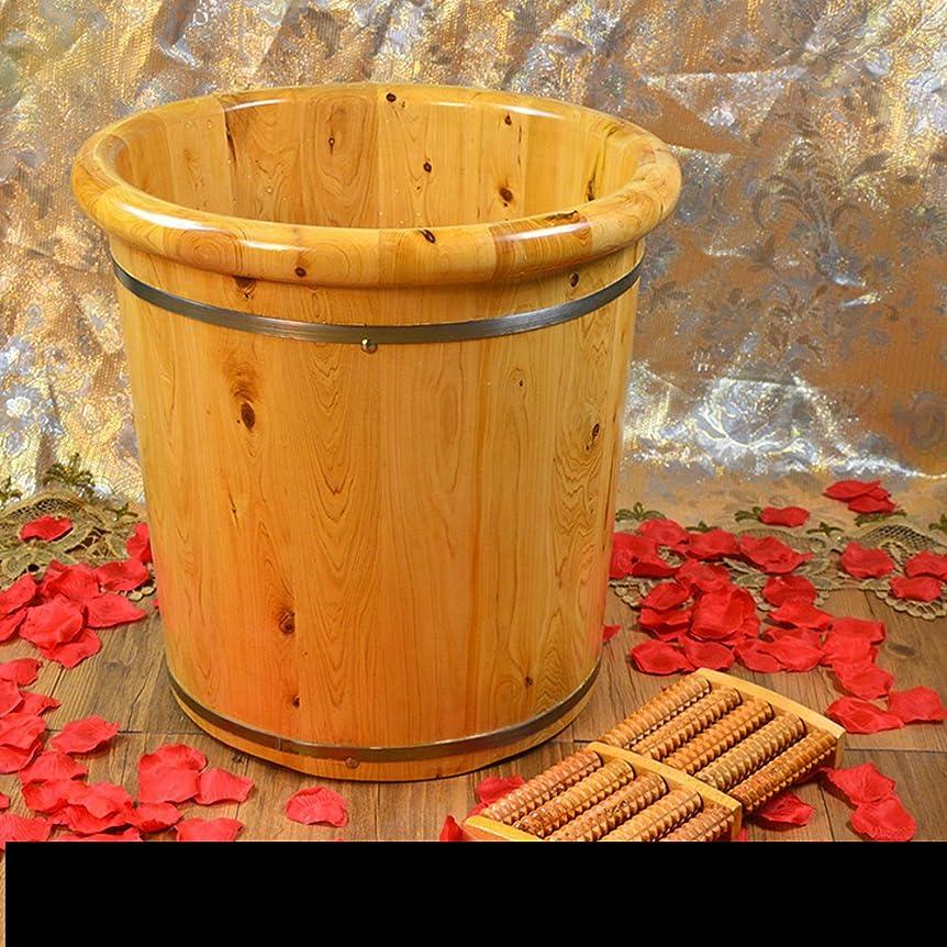 バイアス凍結スパン足浴桶 足の浴槽、木製の足の盆地足のバレルの足の足のマッサージの足の盆カバーの足の桶