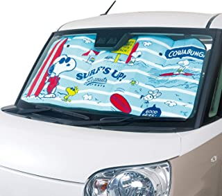 ボンフォーム サンシェード スヌーピーサーフ 60x130cm ライトブルー 軽・普通車用 7563-01LBL