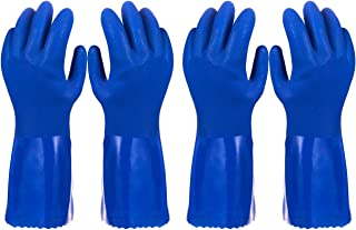 dark blue rubber gloves