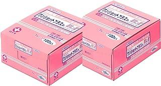 【第3類医薬品】ワンショットプラスP EL-II 100枚 ×2