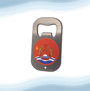 Latvian Soviet Socialist Republic with Coat of Arms Bottle Opener