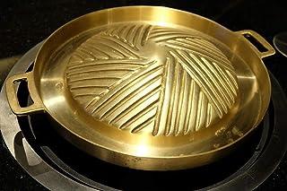 "De2G Thai Brass Hot Pan 11"" BBQ Grill Korea Shabu Seafood/Meat Cook Hot Style"