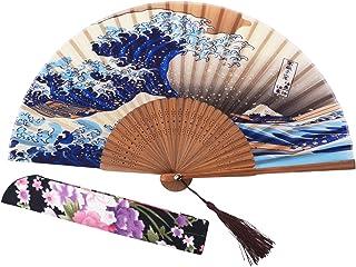 STHUAHE Ventilador de Mano Plegable Estilo japonés Kanagawa de 21 cm, Hecho a Mano con Marco de bambú Tallado a Mano, Ideal para Regalo de Boda o Iglesia de Baile, Fu-a
