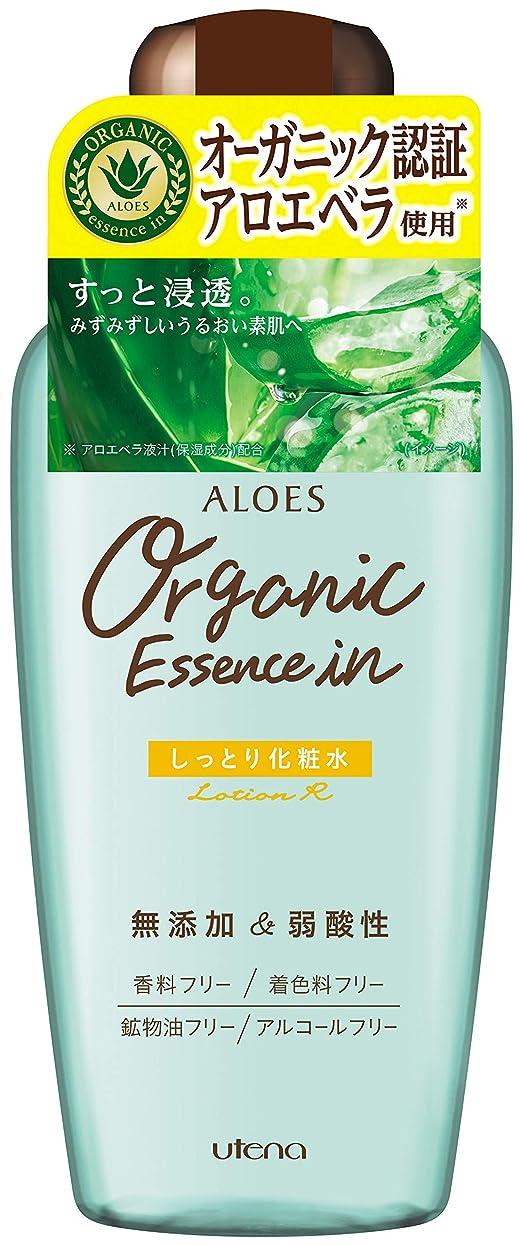 乱雑なテレマコス作成するアロエス しっとり化粧水