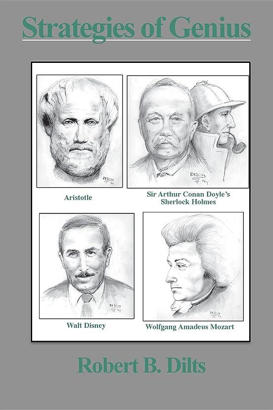 不健全秋慰めStrategies of Genius: Volume I (English Edition)