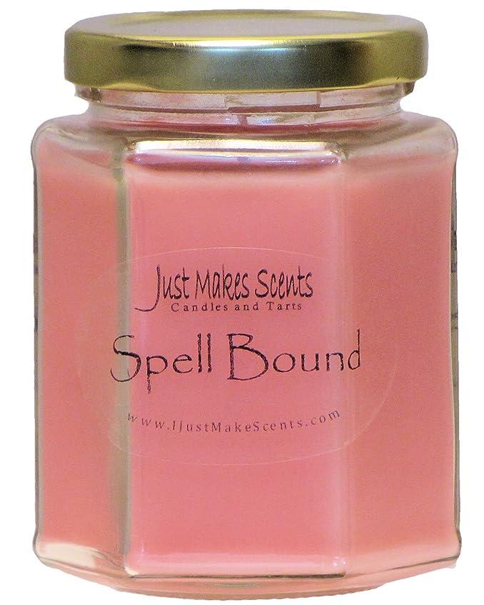 腹痛ヘッドレス忌み嫌うSpell Bound香りつきSoy Candle by Just Makes Scents